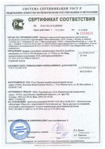 batarei_staticheskikh_kondensatorov_tipa_bsk
