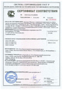emkostnye_transformatory_napriazheniia_tipa_etn