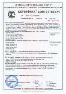 kondensatory_elektrotermicheskie_tipa_eevp__eepv_p