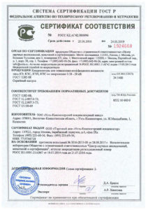 kondensatory_kosinusnye_tipa_ke_kep_kes_kps