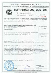 kondensatory_sviazi_serii_ksa