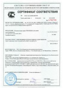 kondensatory_sviazi_serii_sma_p_v_b