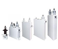 Импульсные конденсаторы